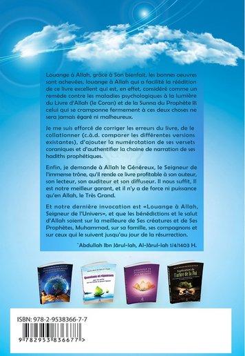Les moyens utiles pour une vie heureuse as sadi ibnbadis - Librairie islamique