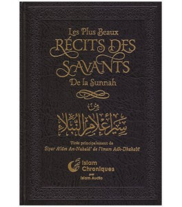 Photo Les plus beaux récits des savants de la Sunnah, Tirés principalement de Siyar Al'âm An-Nubalâ' de l'imam Adh-Dhahabî - Islam Audio