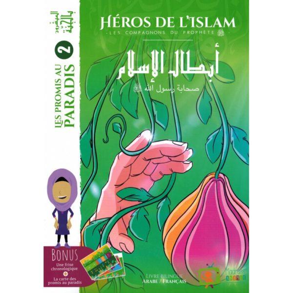 Photo Les Promis au Paradis (2) – Compagnons du Prophète – Héros de l'Islam – Madrass'Animée - Madrass' Animée