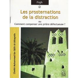 Photo Les prosternations de la distraction d'après Muhammad Al-Uthaymîn - Anas