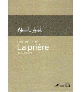 les secrets de la priere de ibn al qayyim, E-maktaba.fr