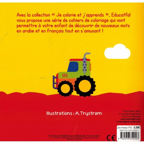Les Transports - Coloriage Arabe-francais E-maktaba france