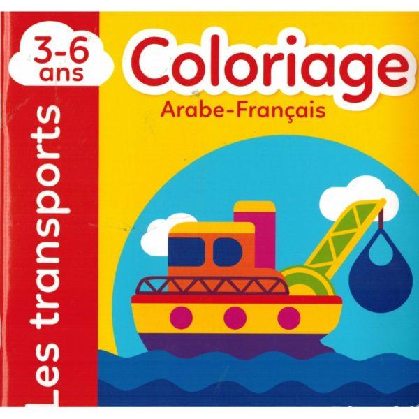 Les Transports - Coloriage Arabe-francais E-maktaba
