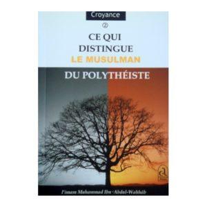 E-maktaba - Librairie islamique ce qui distingue le musulman du polythéiste