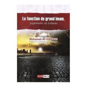Librairie islamique la fonction du grand imam jugements et criteres - culture islamique