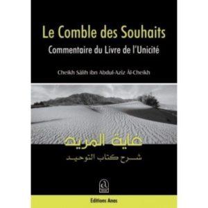 Photo LE COMBLE DES SOUHAITS (COUVERTURE SOUPLE)- SHEIKH SALIH AL ASH-SHEIKH - Anas