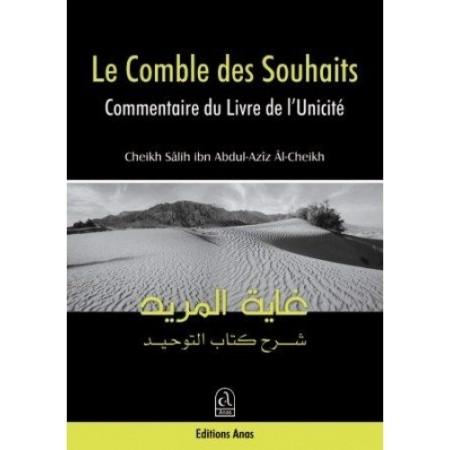 Librairie islamique le comble des souhaits, E-maktaba.fr