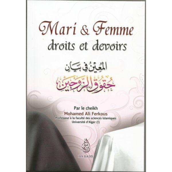 Mari femme droits et devoirs mohamed ali ferkous - livre islmique en arabe e-maktaba