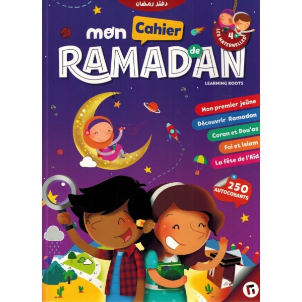 Photo Mon Cahier de Ramadan – Les Maternelles (4+) – Learning Roots - Learning Roots