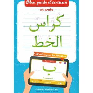 Mon guide d'écriture en arabe - Chadhouli Said - Al Qamar produits enfant e-maktaba