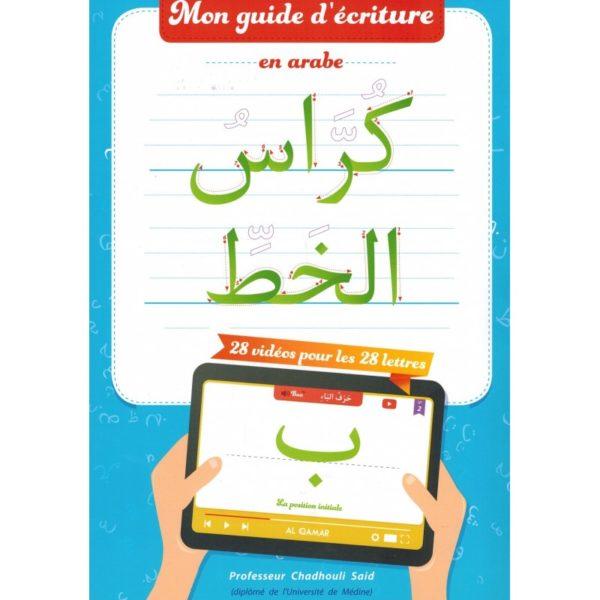 Photo Mon guide d'écriture en arabe – Chadhouli Said – Al Qamar - Al Qamar