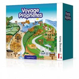 Puzzle Voyages Au Pays Des Prophetes, E-maktaba