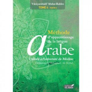 Tome de Medine 4 Partie 2 Methode De L'apprentissage De La Langue Arabe, E-maktaba