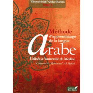 Photo Méthode Médine Tome 1 -Apprentissage de la langue Arabe - EL-Kitab