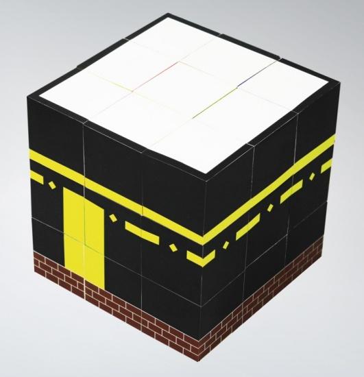 Photo Jeux 32 Cubes en bois Ka'ba et Alphabet arabe - Osratouna