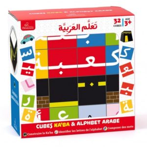 Jeu Cube Kaaba Alphabet Arabe Kaba E-maktaba