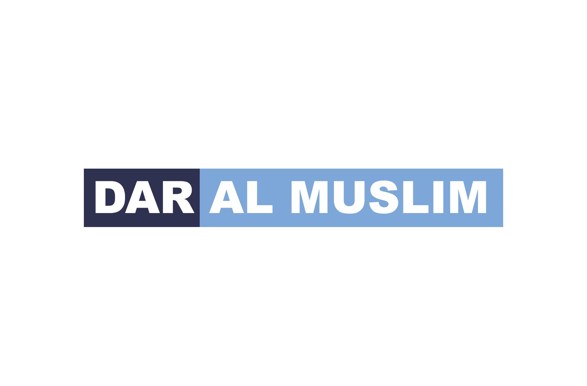 Dar Al Muslim