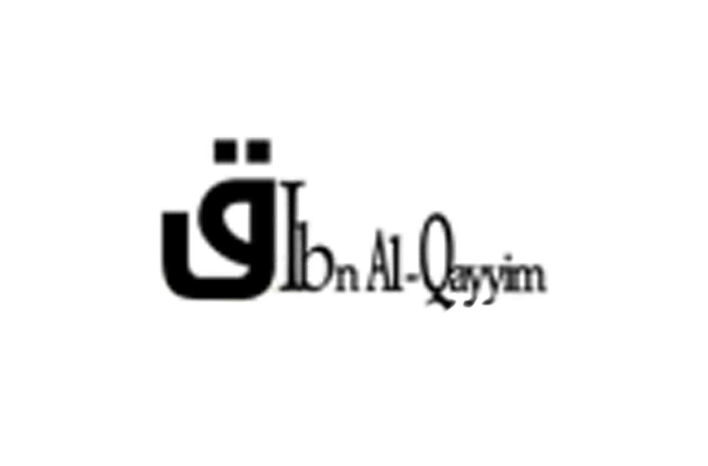 Edition Ibn Al-Qayyim