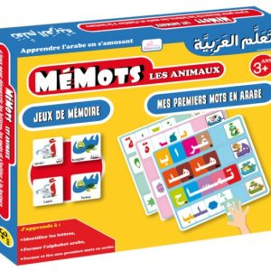 Jeu Memot Mes Mots Memoire Alphabet Langue Arabe, E-maktaba