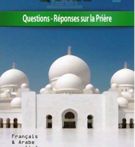 Mouslim Quizz Questions Reponses Sur La Priere, E-maktaba.fr