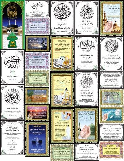 Photo Pack de 30 autocollants d'invocations (Stickers français – arabe – phonétique) - Orientica