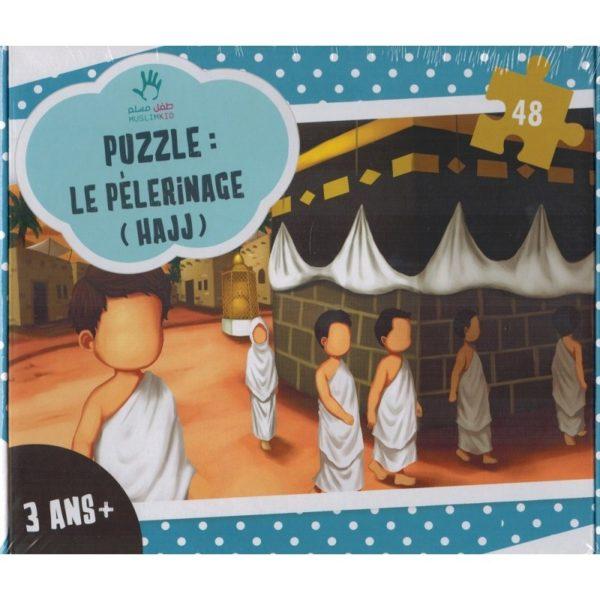 Photo Puzzle sur le pèlerinage (Al Hajj) – MUSLIMKID - Muslim Kid