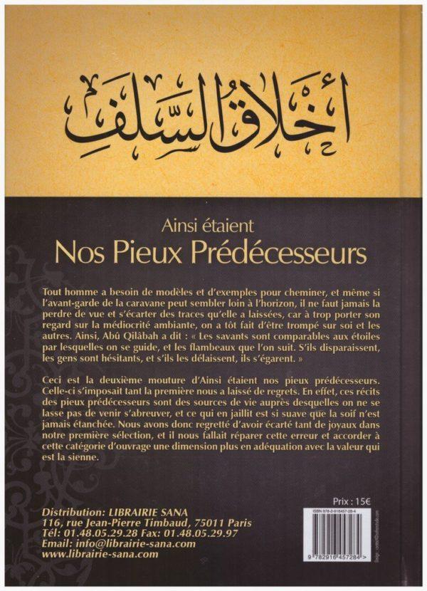 Photo AINSI ÉTAIENT NOS PIEUX PRÉDÉCESSEURS - Tawbah