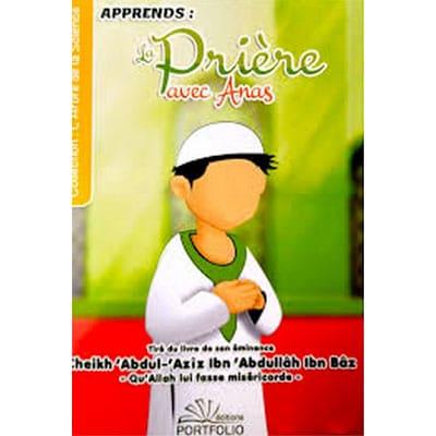 Photo APPRENDS LA PRIÈRE AVEC ANAS – MON LIVRE DE PRIÈRE GARÇON - Editions Portfolio