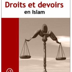 Photo DROITS ET DEVOIRS EN ISLAM – édition anas - Anas