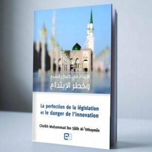 Photo La Perfection de la Législation et le Danger de l'Innovation – édition anas - Anas