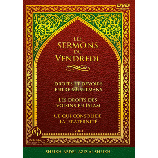 "Photo Les sermons du Vendredi vol.4 ""Le droit en Islam"" - Dar Al Athariya"