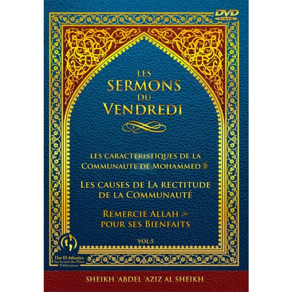 "Photo Les sermons du Vendredi vol.5 ""Islam & Communauté"" - Dar Al Athariya"