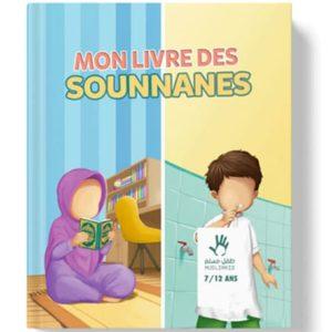 Photo Mon Livre Des Sounnanes 7/12 Ans – Edition Muslim Kid - Muslim Kid