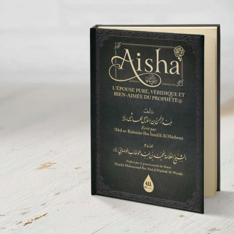 Photo Aisha, l'épouse pure, véridique et bien-aimée du Prophète – Wadi Shibam - Wadi shibam