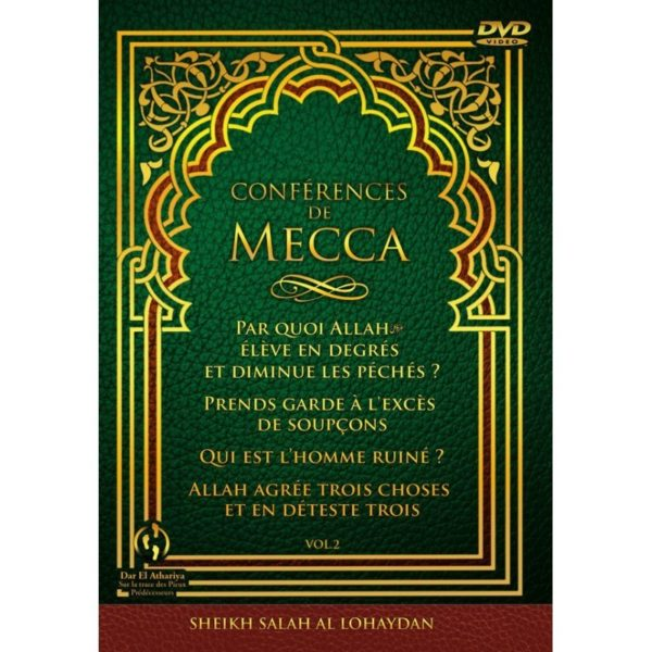 Photo Conférence de Mecca – Volume 2 - Dar Al Athariya