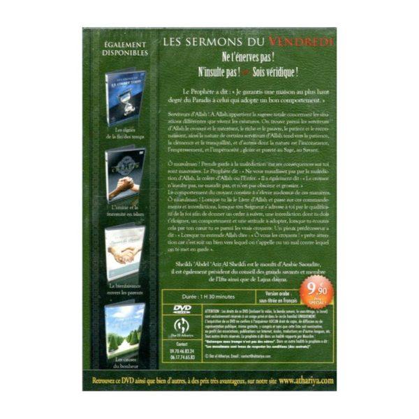 Photo DVD Les Sermons Du Vendredi – Conférence De Abdel Aziz Al Sheikh - Dar Al Athariya