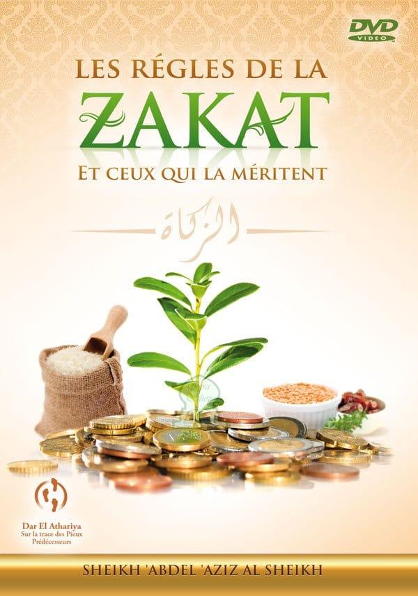 Photo Les règles de la Zakat - Dar Al Athariya