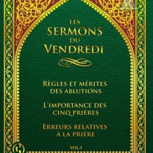 """Photo Les sermons du Vendredi vol.3 """" La prière"""" - Dar Al Athariya"""