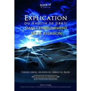 Photo EXPLICATION DU HADÎTH DE JIBRÎL DANS L'ENSEIGNEMENT DE LA RELIGION - Dine al haqq
