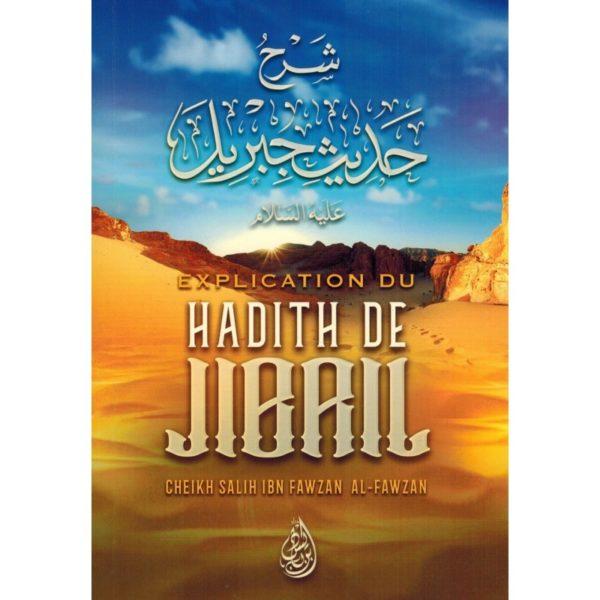 Photo Explication du Hadith de Jibrîl – Shaykh Al-Fawzân – Ibn Badis - Ibn badis
