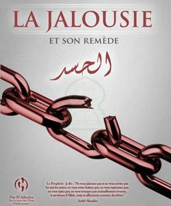 Photo La Jalousie et Son Remède - Dar Al Athariya