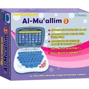 Photo Al-Muallim (Ordinateur pour apprendre l'arabe) – Couleur bleu - Orientica