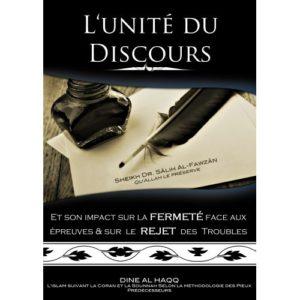Photo L'UNITE DU DISCOURS - Dine al haqq