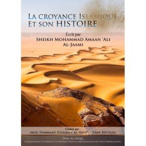 Photo LA CROYANCE ISLAMIQUE ET SON HISTOIRE - Dine al haqq
