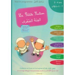 Photo La Petite Section – Al-Fi'atu As-Soughra – Tout le Programme – 3/4 ans – Bilingue français/arabe IDRAK - Idrak