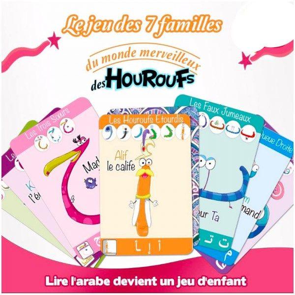 Photo Le Monde merveilleux des Houroufs : jeu des 7 familles - Le monde merveilleux des houroufs