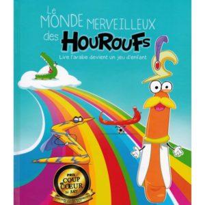 Photo Le Monde Merveilleux des Houroufs – Lire l'arabe devient un jeu d'enfant - Le monde merveilleux des houroufs