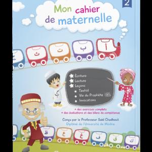 Photo Mon Cahier De Maternelle 2 - Al Qamar