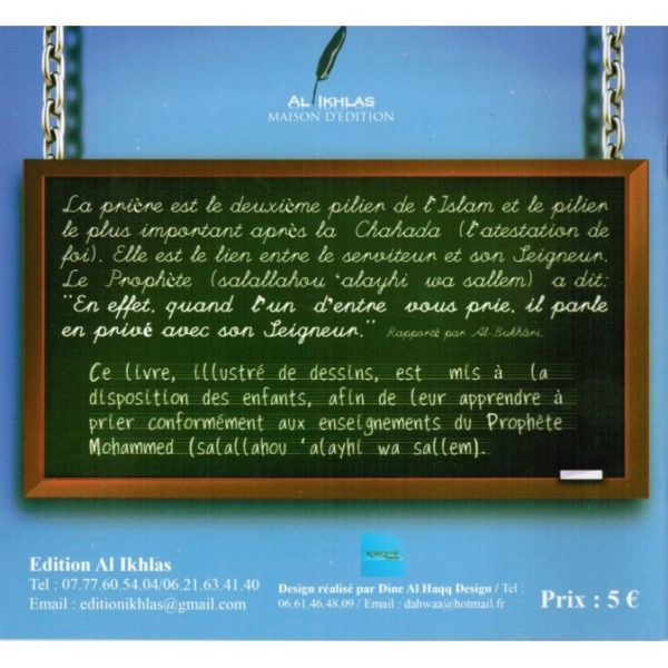 Photo MON LIVRE DE PRIÈRES (GARÇON) - Al ikhlas
