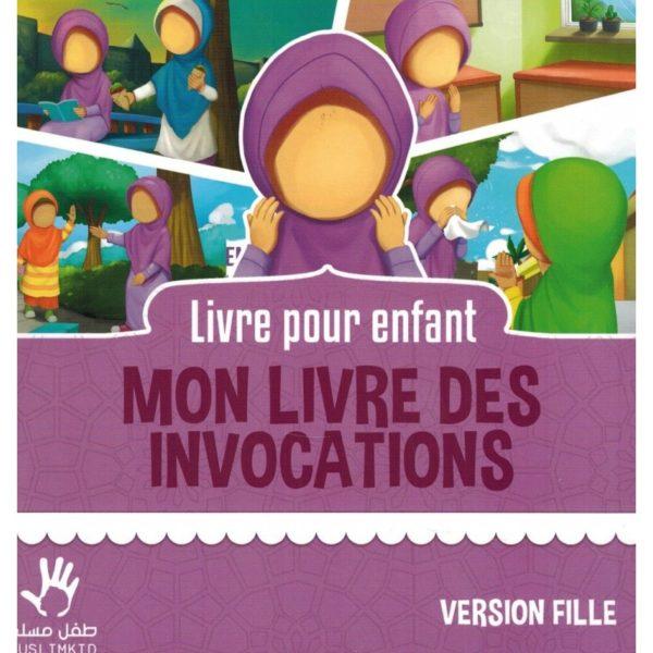 Photo Mon livre des Invocations – Version Fille – MUSLIMKID - Muslim Kid